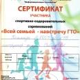 img023