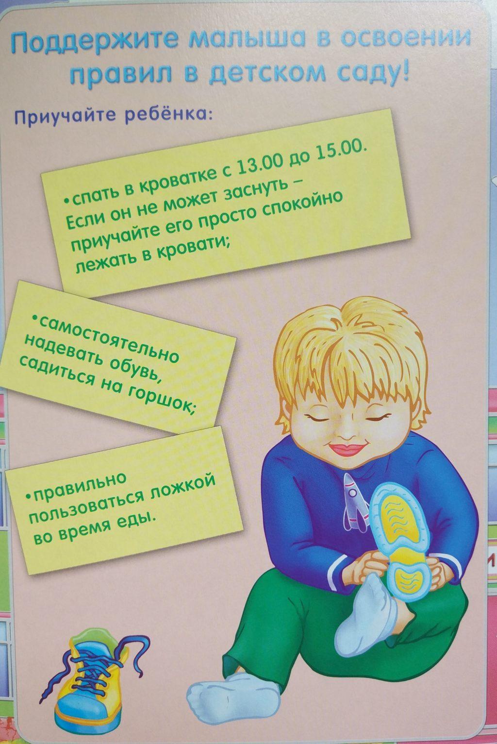 Постнова Инна Владимировна